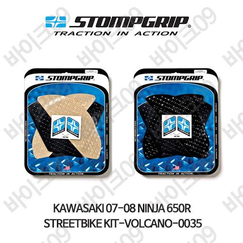 가와사키 07-08 닌자 650R STREETBIKE KIT-VOLCANO-0035 스텀프 테크스팩 오토바이 니그립 패드