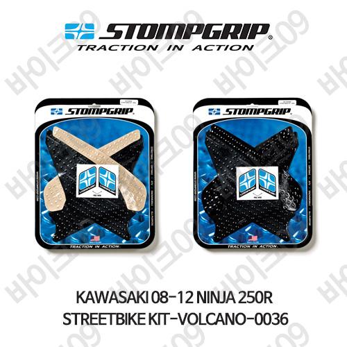 가와사키 08-12 닌자 250R STREETBIKE KIT-VOLCANO-0036 스텀프 테크스팩 오토바이 니그립 패드