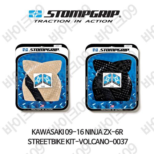 가와사키 09-16 닌자 ZX-6R STREETBIKE KIT-VOLCANO-0037 스텀프 테크스팩 오토바이 니그립 패드