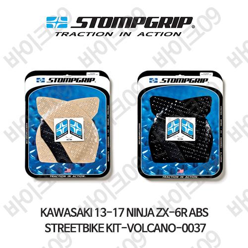 가와사키 13-17 닌자 ZX-6R ABS STREETBIKE KIT-VOLCANO-0037 스텀프 테크스팩 오토바이 니그립 패드