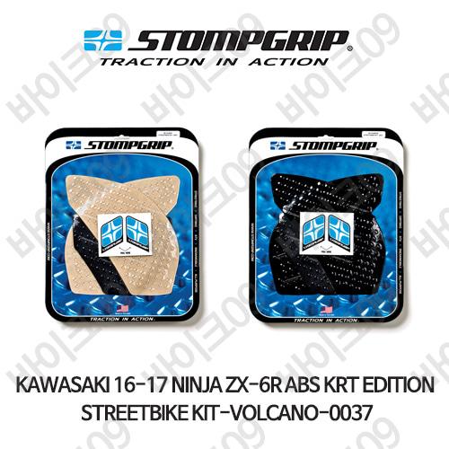 가와사키 16-17 닌자 ZX-6R ABS KRT EDITION STREETBIKE KIT-VOLCANO-0037 스텀프 테크스팩 오토바이 니그립 패드