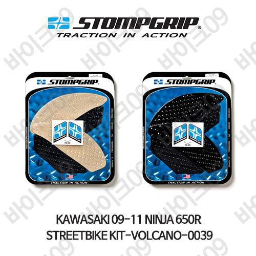 가와사키 09-11 닌자 650R STREETBIKE KIT-VOLCANO-0039 스텀프 테크스팩 오토바이 니그립 패드