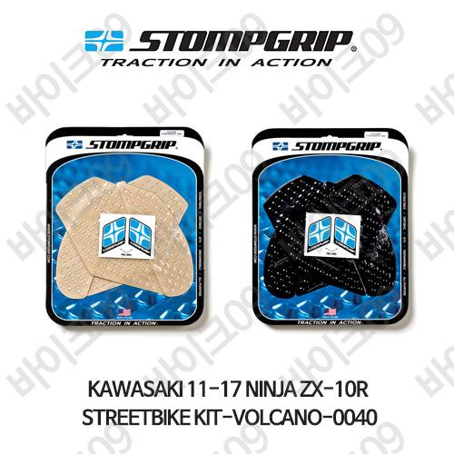 가와사키 11-17 닌자 ZX-10R STREETBIKE KIT-VOLCANO-0040 스텀프 테크스팩 오토바이 니그립 패드