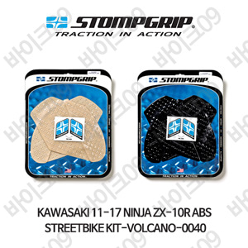 가와사키 11-17 닌자 ZX-10R ABS STREETBIKE KIT-VOLCANO-0040 스텀프 테크스팩 오토바이 니그립 패드