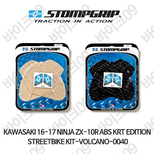 가와사키 16-17 닌자 ZX-10R ABS KRT EDITION STREETBIKE KIT-VOLCANO-0040 스텀프 테크스팩 오토바이 니그립 패드