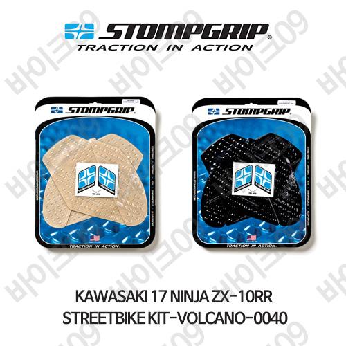 가와사키 17 닌자 ZX-10RR STREETBIKE KIT-VOLCANO-0040 스텀프 테크스팩 오토바이 니그립 패드
