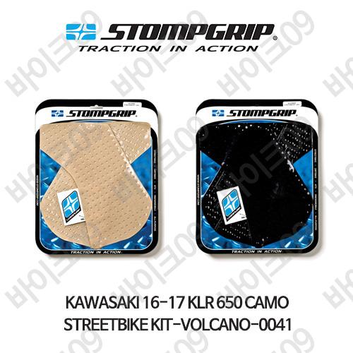 가와사키 16-17 KLR 650 CAMO STREETBIKE KIT-VOLCANO-0041 스텀프 테크스팩 오토바이 니그립 패드