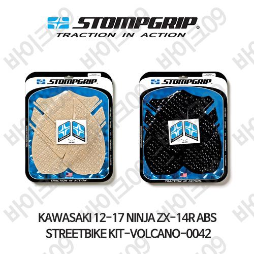 가와사키 12-17 닌자 ZX-14R ABS STREETBIKE KIT-VOLCANO-0042 스텀프 테크스팩 오토바이 니그립 패드
