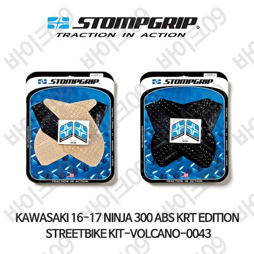 가와사키 16-17 닌자 300 ABS KRT EDITION STREETBIKE KIT-VOLCANO-0043 스텀프 테크스팩 오토바이 니그립 패드