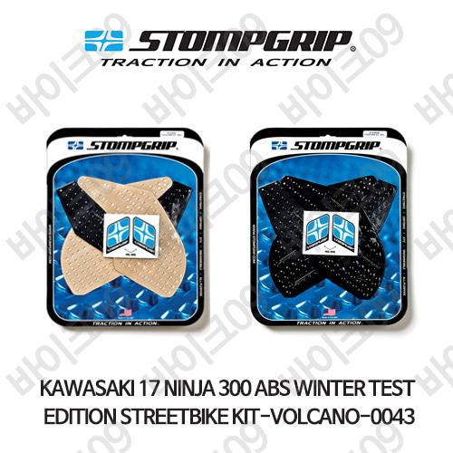 가와사키 17 닌자 300 ABS WINTER TEST EDITION STREETBIKE KIT-VOLCANO-0043 스텀프 테크스팩 오토바이 니그립 패드