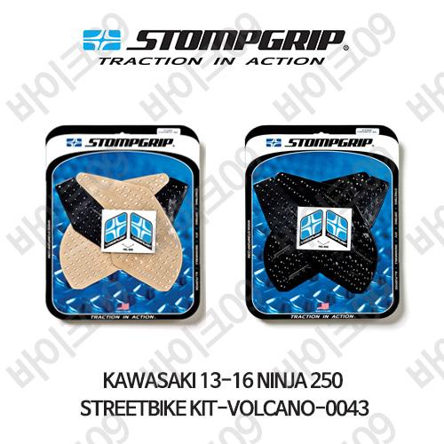 가와사키 13-16 닌자 250 STREETBIKE KIT-VOLCANO-0043 스텀프 테크스팩 오토바이 니그립 패드