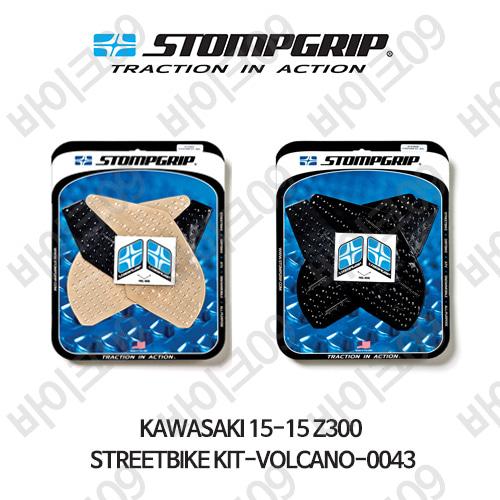 가와사키 15-15 Z300 STREETBIKE KIT-VOLCANO-0043 스텀프 테크스팩 오토바이 니그립 패드