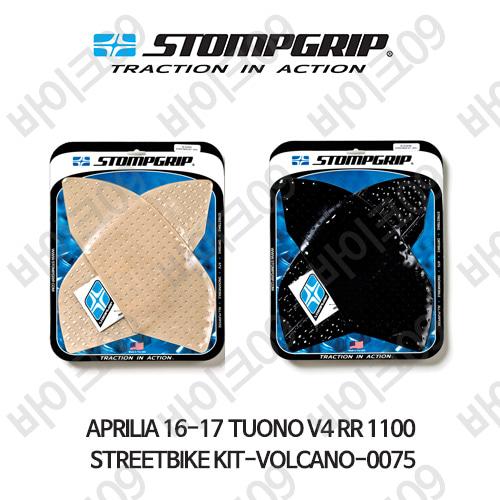아프릴리아 16-17 투오노 V4 RR 1100 STREETBIKE KIT-VOLCANO-0075 스텀프 테크스팩 오토바이 니그립 패드