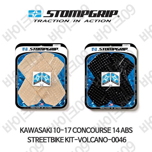 가와사키 10-17 CONCOURSE 14 ABS STREETBIKE KIT-VOLCANO-0046 스텀프 테크스팩 오토바이 니그립 패드