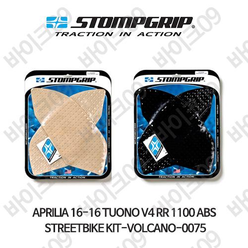 아프릴리아 16-16 투오노 V4 RR 1100 ABS STREETBIKE KIT-VOLCANO-0075 스텀프 테크스팩 오토바이 니그립 패드
