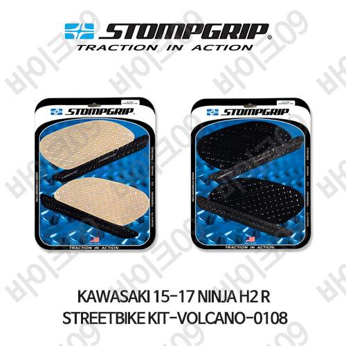 가와사키 15-17 닌자 H2 R STREETBIKE KIT-VOLCANO-0108 스텀프 테크스팩 오토바이 니그립 패드