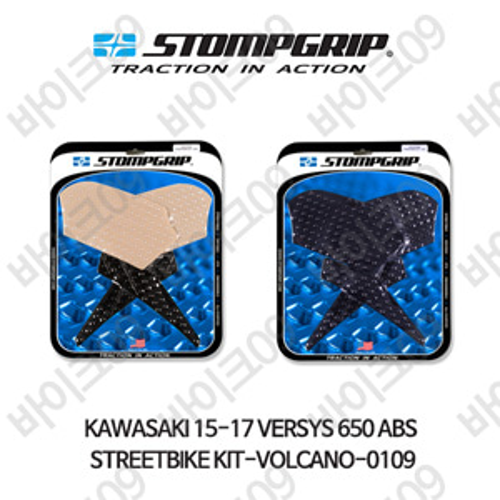 가와사키 15-17 VERSYS 650 ABS STREETBIKE KIT-VOLCANO-0109 스텀프 테크스팩 오토바이 니그립 패드