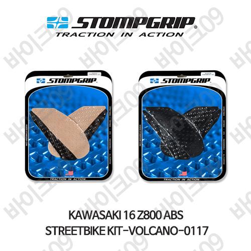가와사키 16 Z800 ABS STREETBIKE KIT-VOLCANO-0117 스텀프 테크스팩 오토바이 니그립 패드