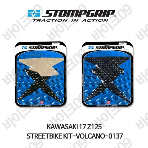 가와사키 17 Z125 STREETBIKE KIT-VOLCANO-0137 스텀프 테크스팩 오토바이 니그립 패드
