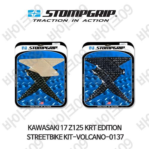 가와사키 17 Z125 KRT EDITION STREETBIKE KIT-VOLCANO-0137 스텀프 테크스팩 오토바이 니그립 패드