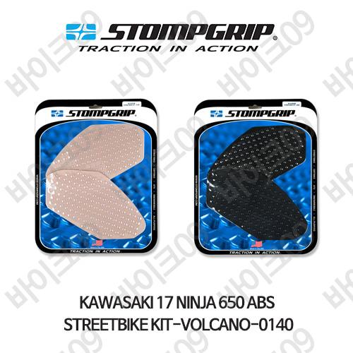 가와사키 17 닌자 650 ABS STREETBIKE KIT-VOLCANO-0140 스텀프 테크스팩 오토바이 니그립 패드