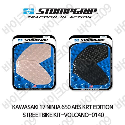 가와사키 17 닌자 650 ABS KRT EDITION STREETBIKE KIT-VOLCANO-0140 스텀프 테크스팩 오토바이 니그립 패드