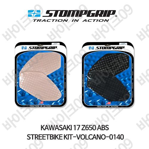 가와사키 17 Z650 ABS STREETBIKE KIT-VOLCANO-0140 스텀프 테크스팩 오토바이 니그립 패드