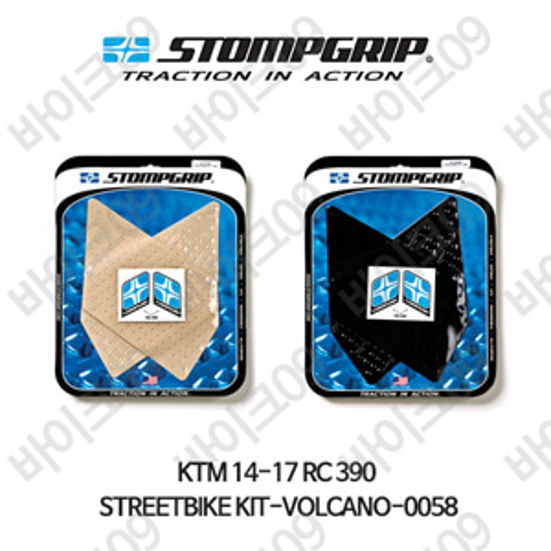 KTM 14-17 RC390 STREETBIKE KIT-VOLCANO-0058 스텀프 테크스팩 오토바이 니그립 패드