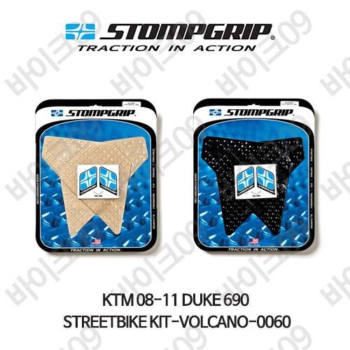 KTM 08-11 듀크690 STREETBIKE KIT-VOLCANO-0060 스텀프 테크스팩 오토바이 니그립 패드