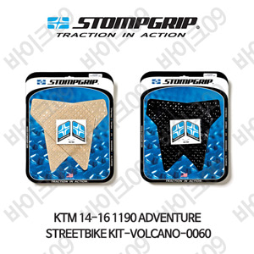 KTM 14-16 1190어드벤쳐 STREETBIKE KIT-VOLCANO-0060 스텀프 테크스팩 오토바이 니그립 패드