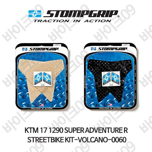 KTM 17 1290슈퍼어드벤쳐R STREETBIKE KIT-VOLCANO-0060 스텀프 테크스팩 오토바이 니그립 패드