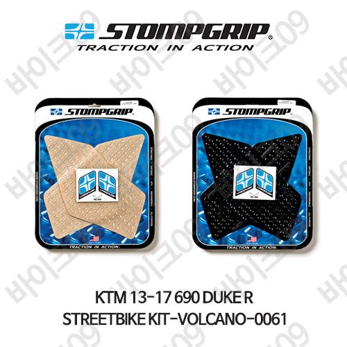 KTM 13-17 690듀크R STREETBIKE KIT-VOLCANO-0061 스텀프 테크스팩 오토바이 니그립 패드