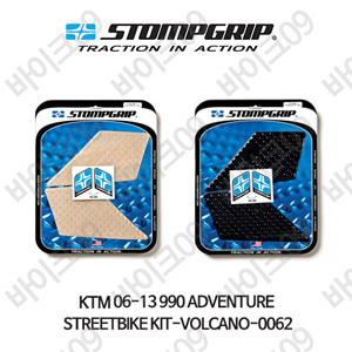 KTM 06-13 990어드벤쳐 STREETBIKE KIT-VOLCANO-0062 스텀프 테크스팩 오토바이 니그립 패드