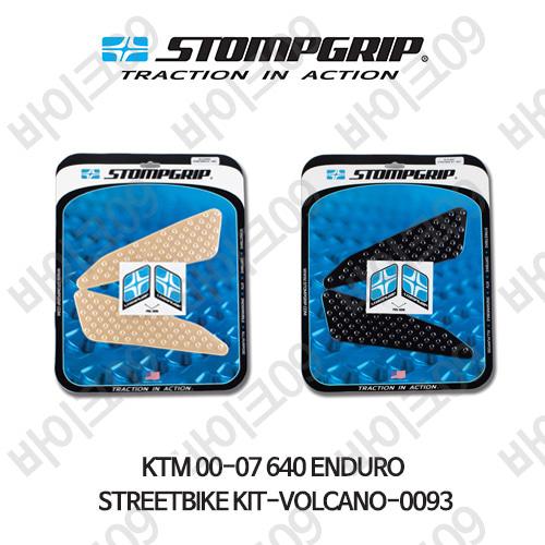 KTM 00-07 640ENDURO STREETBIKE KIT-VOLCANO-0093 스텀프 테크스팩 오토바이 니그립 패드