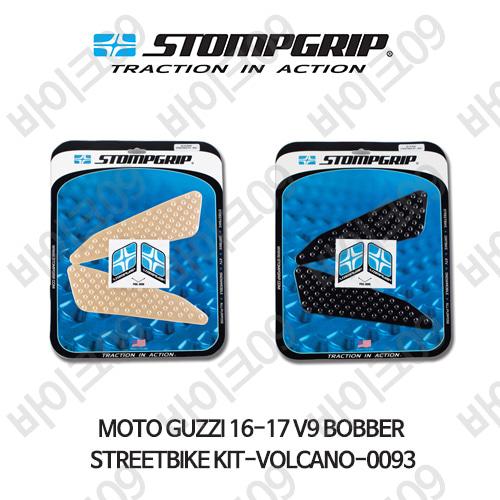 모토구찌 16-17 V9 BOBBER STREETBIKE KIT-VOLCANO-0093 스텀프 테크스팩 오토바이 니그립 패드