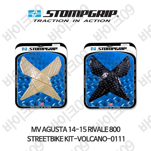 MV아구스타 14-15 리발레 800 STREETBIKE KIT-VOLCANO-0111 스텀프 테크스팩 오토바이 니그립 패드