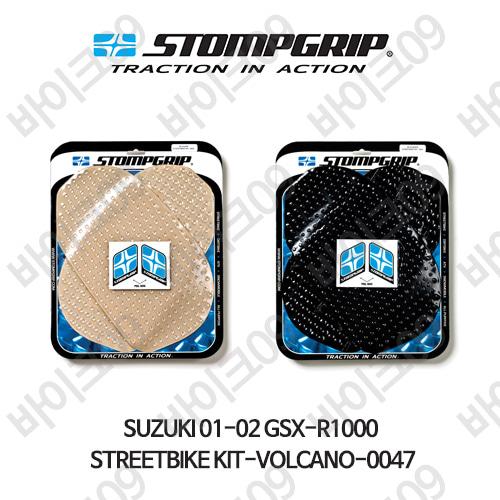 스즈키 01-02 GSX-R1000 STREETBIKE KIT-VOLCANO-0047 스텀프 테크스팩 오토바이 니그립 패드
