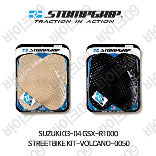 스즈키 03-04 GSX-R1000 STREETBIKE KIT-VOLCANO-0050 스텀프 테크스팩 오토바이 니그립 패드