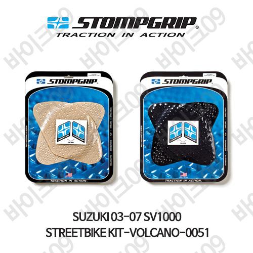 스즈키 03-07 SV1000 STREETBIKE KIT-VOLCANO-0051 스텀프 테크스팩 오토바이 니그립 패드