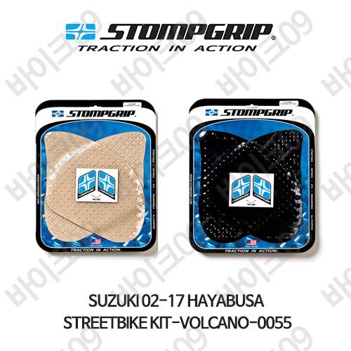 스즈키 02-17 하야부사 STREETBIKE KIT-VOLCANO-0055 스텀프 테크스팩 오토바이 니그립 패드