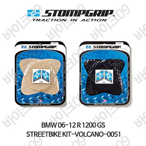 BMW 06-12 R1200GS STREETBIKE KIT-VOLCANO-0051 스텀프 테크스팩 오토바이 니그립 패드