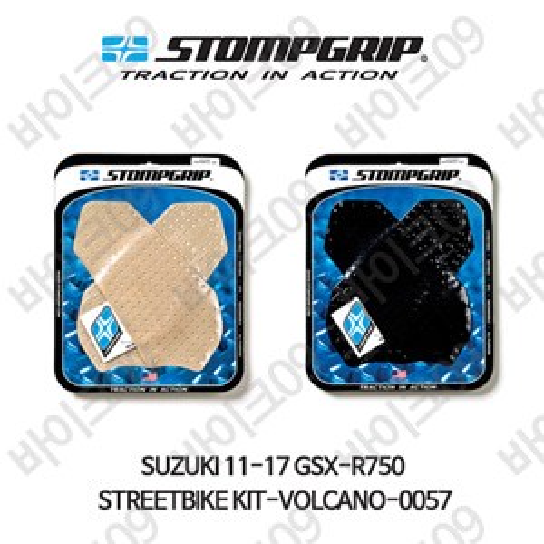 스즈키 11-17 GSX-R750 STREETBIKE KIT-VOLCANO-0057 스텀프 테크스팩 오토바이 니그립 패드