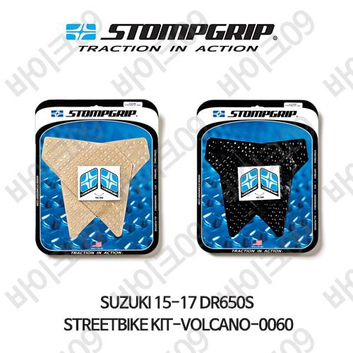 스즈키 15-17 DR650S STREETBIKE KIT-VOLCANO-0060 스텀프 테크스팩 오토바이 니그립 패드