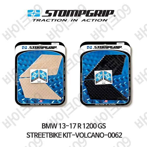 BMW 13-17 R1200GS STREETBIKE KIT-VOLCANO-0062 스텀프 테크스팩 오토바이 니그립 패드