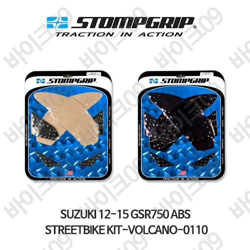 스즈키 12-15 GSR750 ABS STREETBIKE KIT-VOLCANO-0110 스텀프 테크스팩 오토바이 니그립 패드