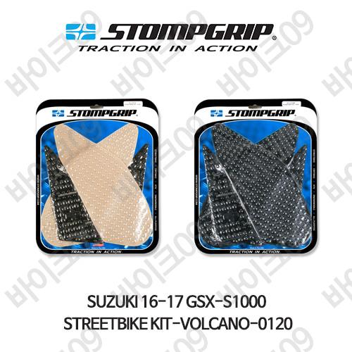 스즈키 16-17 GSX-S1000 STREETBIKE KIT-VOLCANO-0120 스텀프 테크스팩 오토바이 니그립 패드