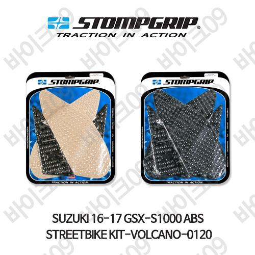 스즈키 16-17 GSX-S1000 ABS STREETBIKE KIT-VOLCANO-0120 스텀프 테크스팩 오토바이 니그립 패드