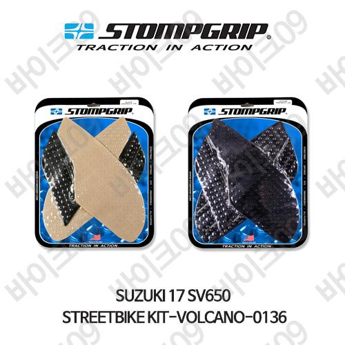 스즈키 17 SV650 STREETBIKE KIT-VOLCANO-0136 스텀프 테크스팩 오토바이 니그립 패드