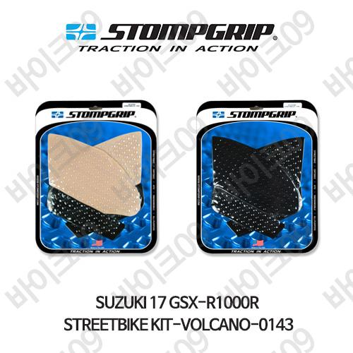 스즈키 17 GSX-R1000R STREETBIKE KIT-VOLCANO-0143 스텀프 테크스팩 오토바이 니그립 패드