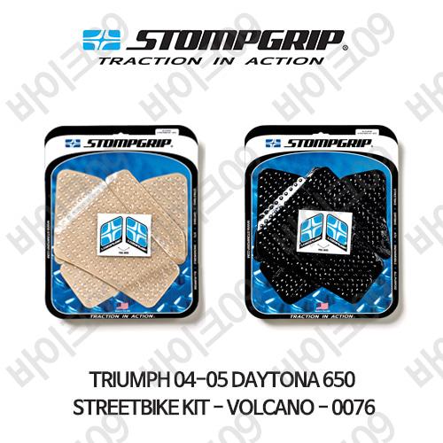 트라이엄프 04-05 데이토나650 STREETBIKE KIT-VOLCANO-0076 스텀프 테크스팩 오토바이 니그립 패드